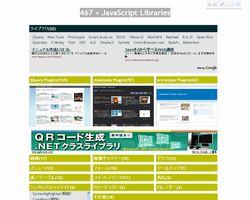 467 + JavaScript Libraries